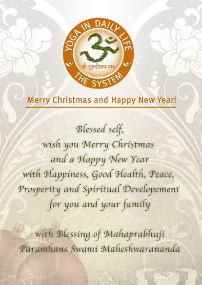 Merry Christmas and Happy New Year 2010
