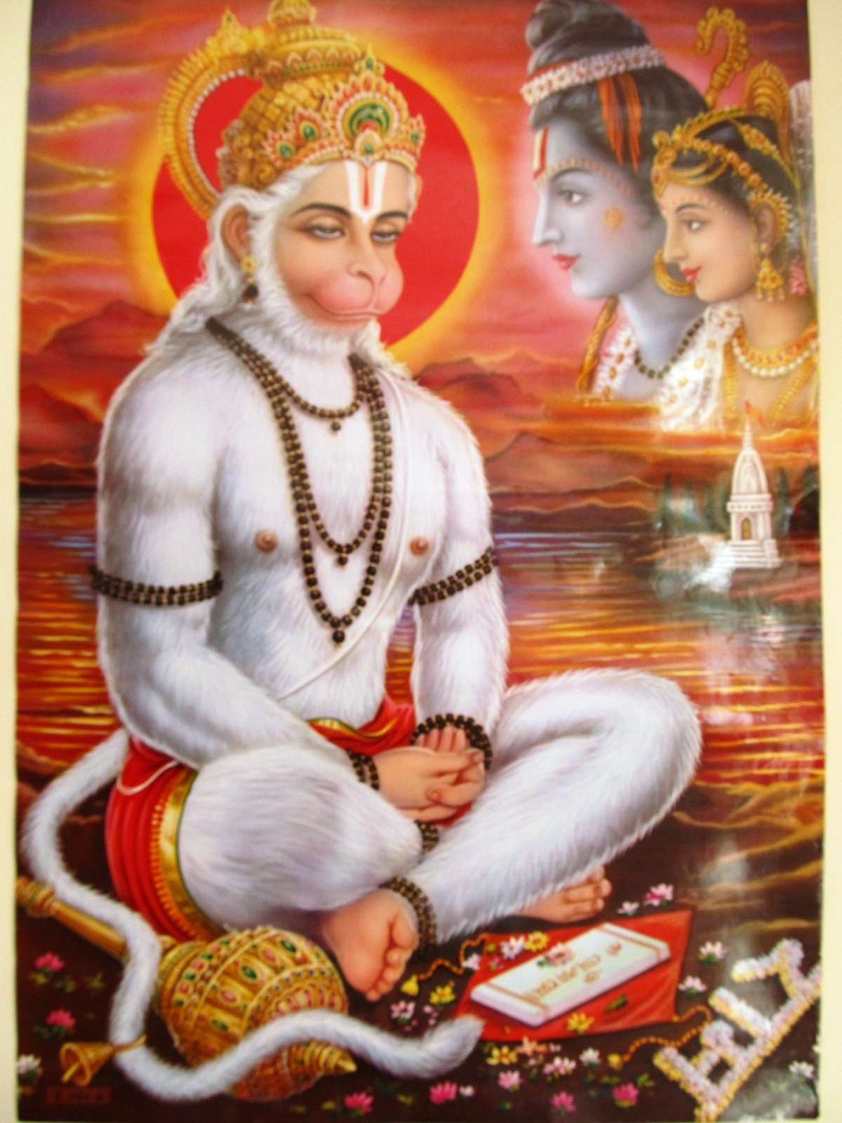 Blessings from Swamiji for Hanuman Jayanti
