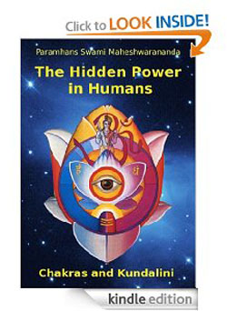 "Kindle Edition eBook ""The Hidden Power in Humans - Chakras and Kundalini"""