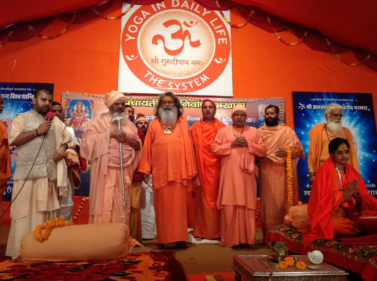 10 Opening ceremony of the  Katha in outr camp