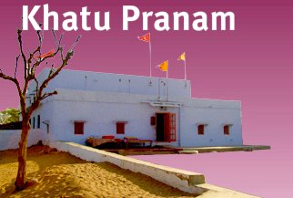 Khatu Pranam
