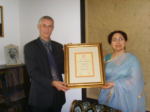 Meeting with Indian Ambassador in Belgrade, 7 April 2016