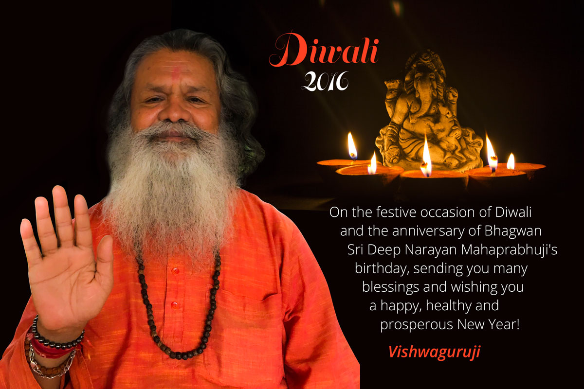 Diwali Blessings from Vishwaguruji