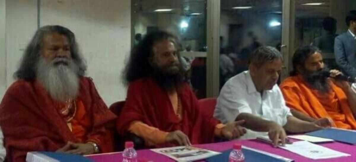 Delhi yoga conference 1 01 1200