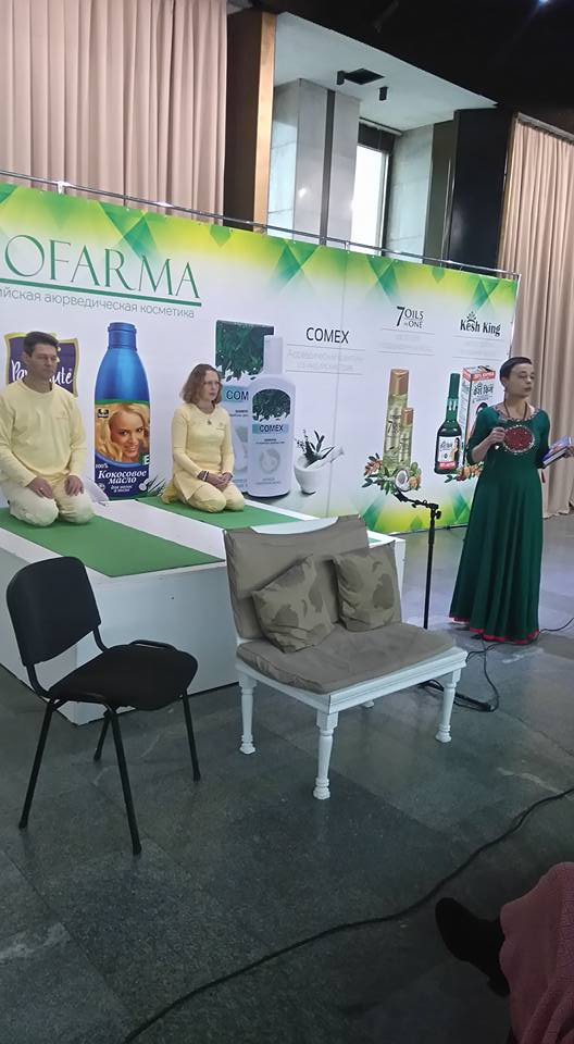2 Yoga in Daily Life Participation In Yoga Expo, Ukraine 2017