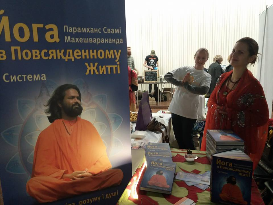 3 Yoga in Daily Life Participation In Yoga Expo, Ukraine 2017
