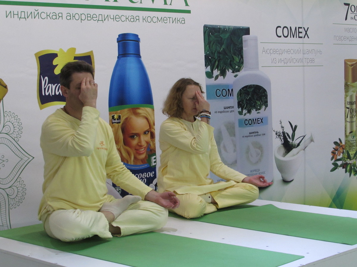 7 Yoga in Daily Life Participation In Yoga Expo, Ukraine 2017