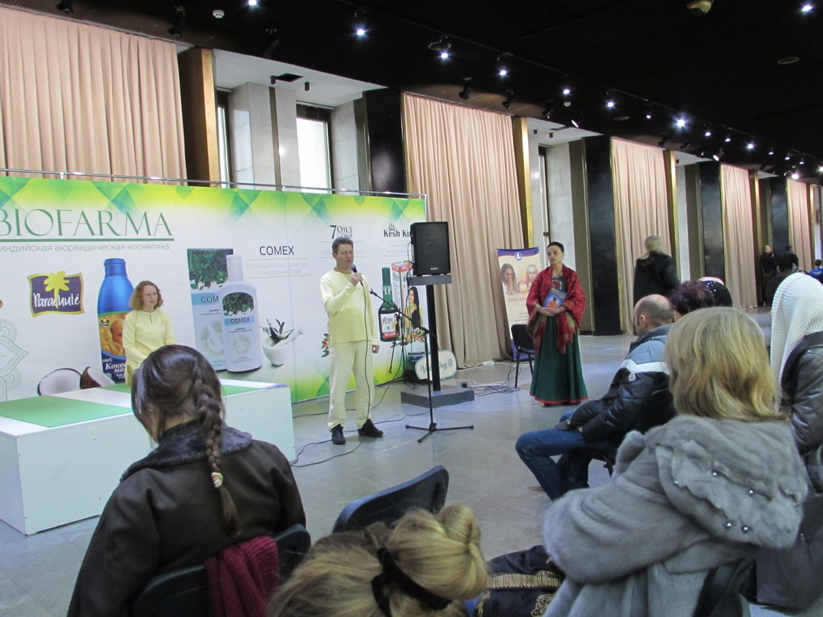 10 Yoga in Daily Life Participation In Yoga Expo, Ukraine 2017